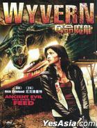 Wyvern (DVD) (Hong Kong Version)