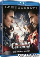 Captain America: Civil War (2016) (Blu-ray) (Hong Kong Version)
