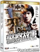 Police Story (1985) (Blu-ray) (4K Ultra-HD Remastered Collection) (Hong Kong Version)