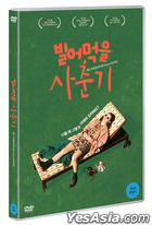 The Fireflies Are Gone (DVD) (Korea Version)