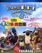 Shaun The Sheep Series 5 (Blu-ray) (Ep. 1-20) (Hong Kong Version)