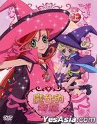 Sugar Sugar Rune (DVD) (Ep.1-26) (Taiwan Version)