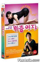 上の階の女 (DVD) (韓国版)