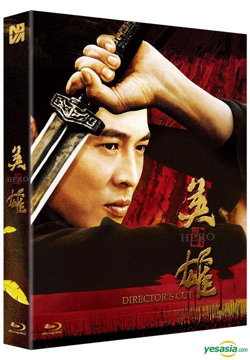 Yesasia Hero 2002 Blu Ray Director S Cut Korea Version Blu Ray Tony Leung Chiu Wai Zhang Yimou Nova Media Mainland China Movies Videos Free Shipping