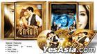 Ruk Jub Jai - The Movie (DVD) (Boxset) (English Subtitled) (Thailand Version)