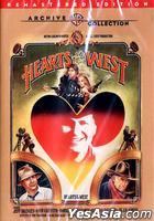 Hearts Of The West (1975) (DVD) (US Version)