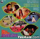 Green Garden Original Soundtrack (OST) (Reissue Version)