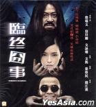Mortician (2013) (VCD) (Hong Kong Version)