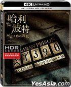 Harry Potter and the Prisoner of Azkaban (2004) (4K Ultra HD + Blu-ray) (2-Disc Edition) (Taiwan Version)