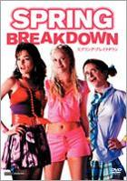 Spring Breakdown (DVD) (Japan Version)