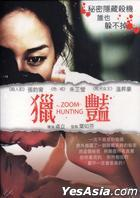 Zoom Hunting (DVD) (Hong Kong Version)