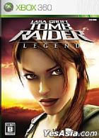 Tomb Raider: Legend (Japan Version)