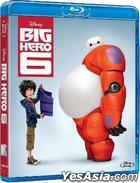 Big Hero 6 (2014) (Blu-ray) (2D) (Hong Kong Version)