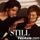 Dong Bang Shin Ki - STILL (First Press Limited Edition) (Korea Version)