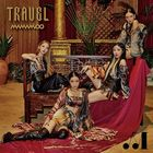 TRAVEL -Japan Edition- [Type A] (ALBUM+DVD)  (First Press Limited Edition) (Japan Version)