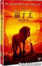 The Lion King (2019) (DVD) (Hong Kong Version)