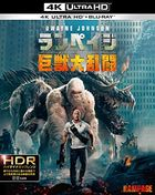 Rampage (4K Ultra HD + Blu-ray) (Japan Version)