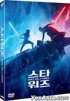 Star Wars: The Rise of Skywalker (DVD) (Korea Version)