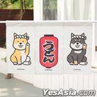 Shiba Dog Mini Japanese-Style Door Curtain (Black Shiba)