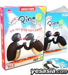 Penguin Kid, Pingu Vol. 2 (Korean Version)