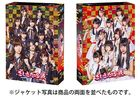 HKT48 vs NGT48 Sashikita Gassen (DVD Box) (Japan Version)