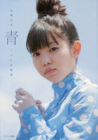 Satou Hinata 1st Photobook 'AO'