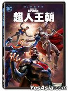 Reign of the Supermen (2019) (DVD) (Taiwan Version)