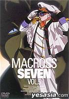 Macross 7 Vol.5 (Japan Version)