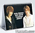 Golf + Mike 365 Days Calendar 2007