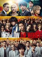 HIGH&LOW THE WORST (DVD) (Deluxe Edition) (Japan Version)