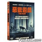 The Hunt (2020) (DVD) (Taiwan Version)