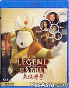 Legend Of A Rabbit (2011) (Blu-ray) (Hong Kong Version)