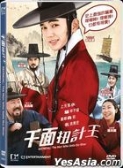 Seondal: The Man Who Sells the River (2016) (DVD) (Hong Kong Version)