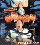 Ghost House (VCD) (Hong Kong Version)