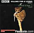 Killing For A Living Series 3 - Killers Of The Dark (VCD) (Hong Kong Version)