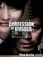 Confession Of Murder (2012) (DVD) (Malaysia Version)