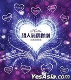 Best Drama OST Collection (2CD) (Hong Kong Version)