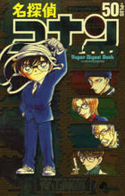 Detective Conan 50 +Plus Super Digest Book Sunday Official Guide