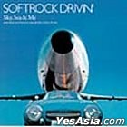 Soft Rock Driving Victor Hen (Japan Version)