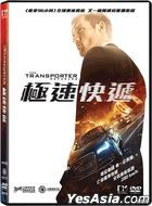 The Transporter Refueled (2015) (DVD) (Hong Kong Version)