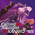 Calling my Twilight (Japan Version)