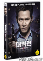 Tik Tok (DVD) (Korea Version)