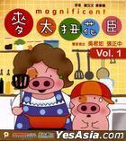 Magnificent Madame Mak Vol. 1 (VCD) (Hong Kong Version)