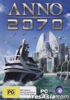 ANNO 2070 (英文版) (DVD 版)