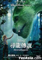 Pete's Dragon (2016) (DVD) (Hong Kong Version)