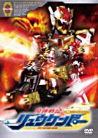 Madan Senki Ryukendo 8 (Japan Version)