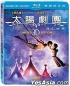 Cirque Du Soleil: Worlds Away (2012) (Blu-ray) (3D + 2D) (Taiwan Version)