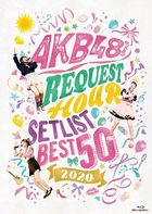 AKB48 Group Request hour Setlist Best 50 2020 [BLU-RAY](日本版)
