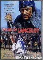 Sword Of Lancelot (1963) (DVD) (Hong Kong Version)