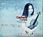 Carmen Fantasy and Other Violin Favourites (Qian Zhou)